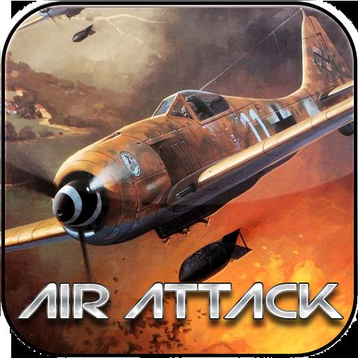 飛機遊戲 LOGO-APP點子