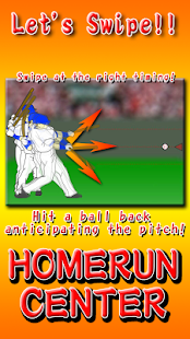 HomerunCenter- screenshot thumbnail