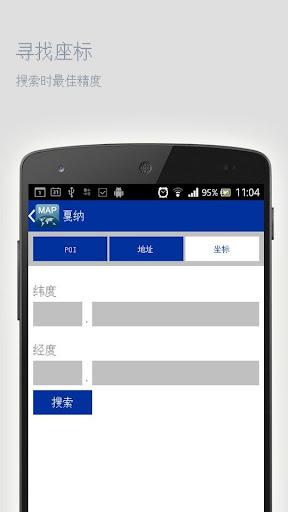 【免費旅遊App】戛纳离线地图-APP點子