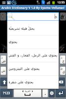 Screenshot of Arabic to Hindi Dictionary