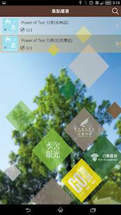 力麗生活家|玩商業App免費|玩APPs