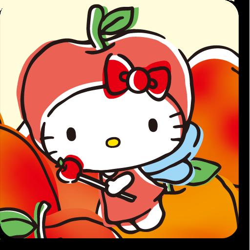 [ハローキティ]an apple a dayライブ壁紙 個人化 App LOGO-硬是要APP