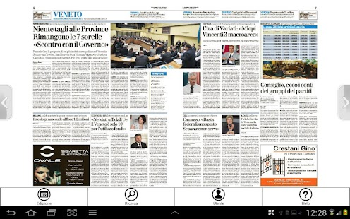 Il Giornale di Vicenza - screenshot thumbnail