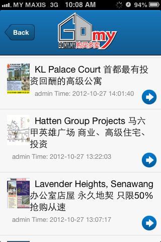 玩商業App|Gomy Property免費|APP試玩