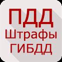 ПДД Штрафы ГИБДД icon