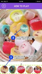 끌리는 소개팅 [끌림] - 하루 한명 무료소개팅 - screenshot thumbnail
