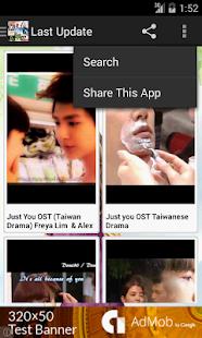 【免費媒體與影片App】Taiwan Drama Ost.-APP點子