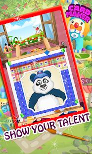 熊貓 護理 寵物 農場
