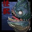 Kaiju:Infestation icon