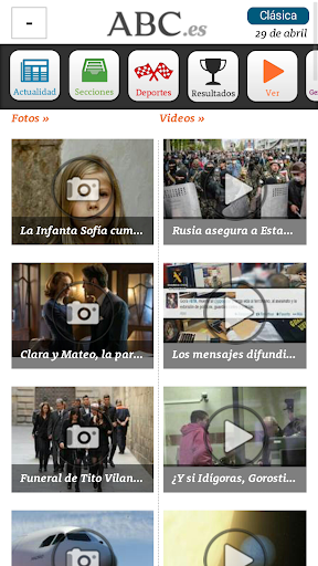 新聞必備APP下載 ABC.es 好玩app不花錢 綠色工廠好玩App