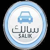 Salik Taxi سالك