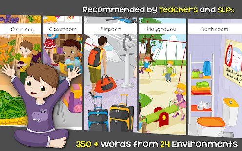 Words for Kids - Reading Games- screenshot thumbnail