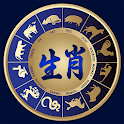 Chinese Astrology Pro icon