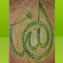 Asma ul Husna(99 Names of Alla logo