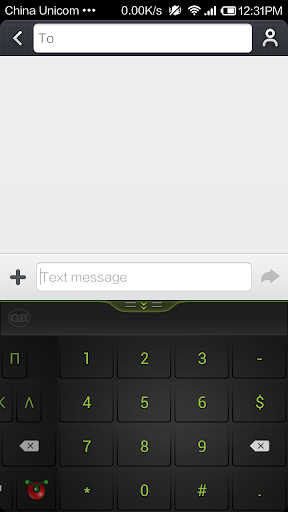 免費生產應用App|国笔希腊语键盘|阿達玩APP