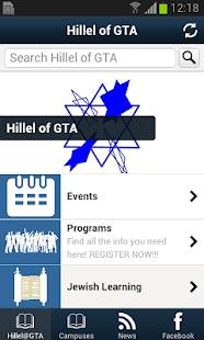 Hillel of GTA
