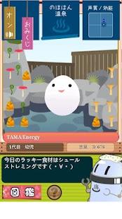 ぺらたま-かわいい癒しキャラを簡単育成!人気の無料ゲーム