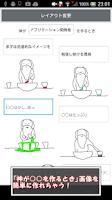 Screenshot of 神が○○を作るときジェネレーター