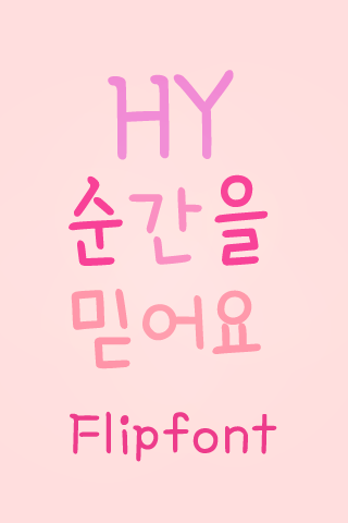 HYMoment ™ Korean Flipfont