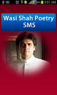 Wasi Shah Poetry SMS Urdu - screenshot thumbnail