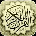 Quran - Mushaf Warsh download