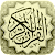 Quran - Mushaf Warsh file APK for Gaming PC/PS3/PS4 Smart TV