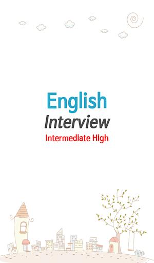 영어 인터뷰 IH Master Course