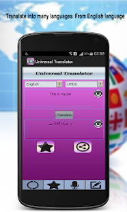 What is the All Language Translator for Android app?