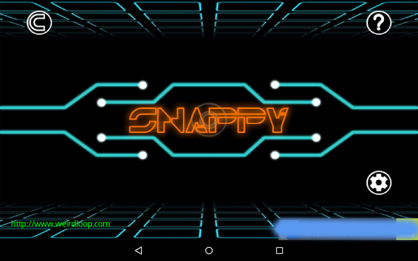 Snappy- screenshot