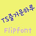 TSNiceday™ Korean Flipfont icon