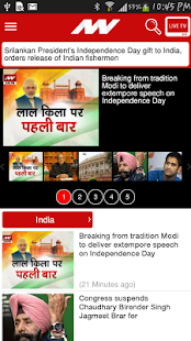 News Nation- screenshot thumbnail