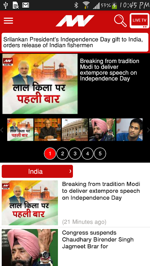 News Nation- screenshot