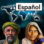 Etnia no Alcanzada del Día