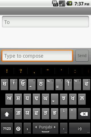 Gurmukhi Keyboard- screenshot