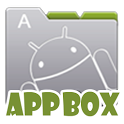 앱박스 (추천&필수 어플 / SS어플모음) icon