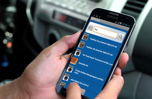 玩免費工具APP|下載渦輪搜索 app不用錢|硬是要APP