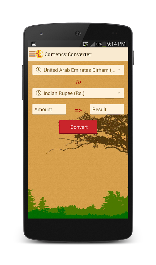 Trinetra Tours To India- screenshot
