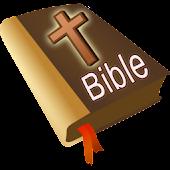 Bible New American Standard