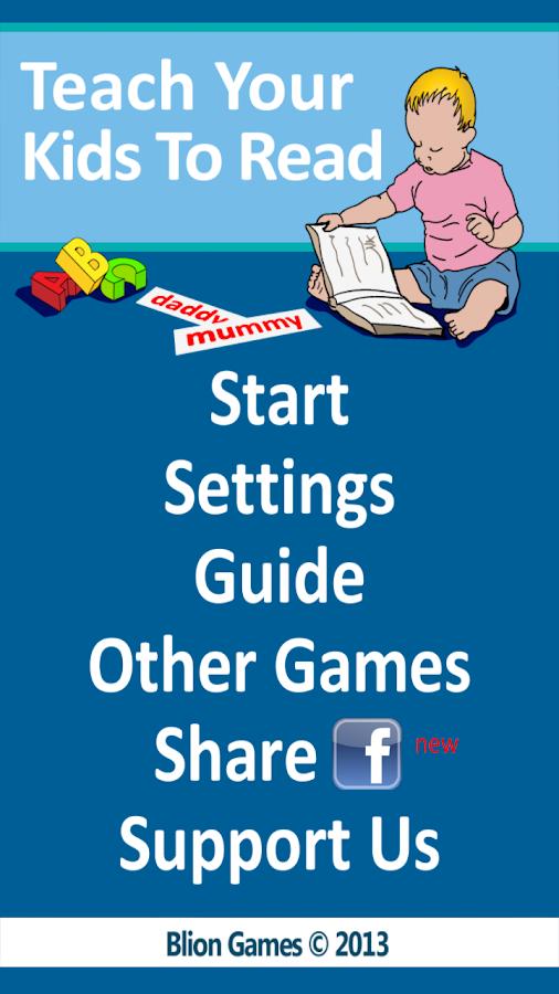 Teach Your Kids To Read - screenshot