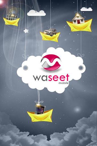 Waseet Mobile وسيط موبايل