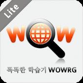 WOWRG - 나만의 이미지로 영어 연상학습