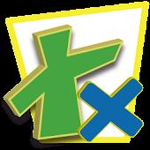 Multiplication Tutor