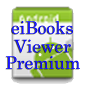 eiBooks viewer Premium