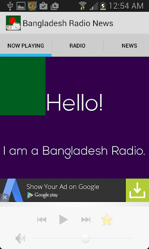Bangladesh Radio News