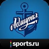 Адмирал+ Sports.ru