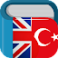 Turkish English Dictionary 4.1.0 APK for Android