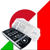 Italian Japanese Dictionary