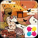 レトロ*ロマンチカ for[+]HOMEきせかえテーマ icon