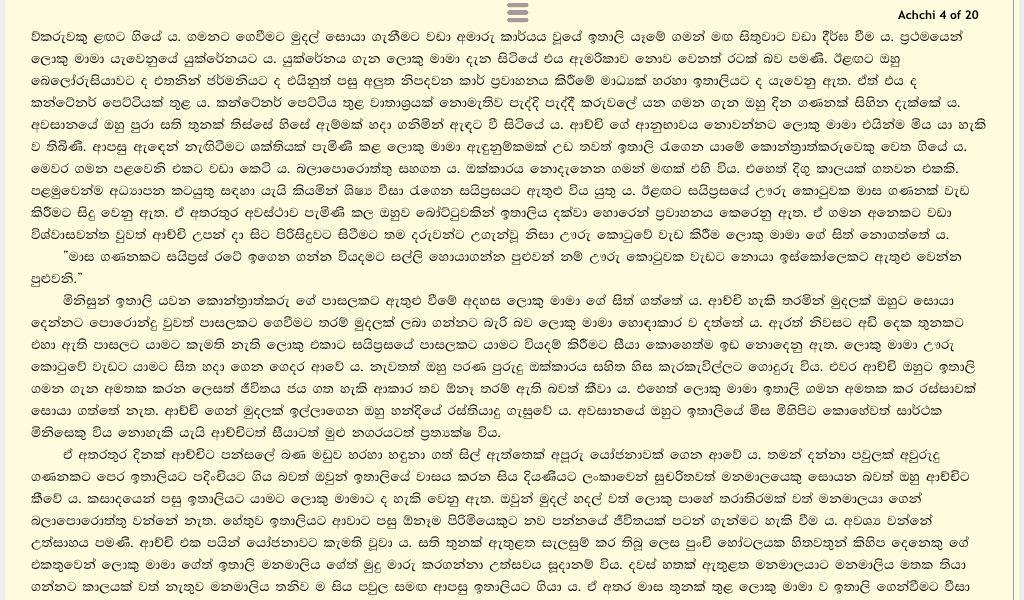 tamil novels online reading free