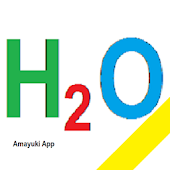 Inorganic Formulation PRO